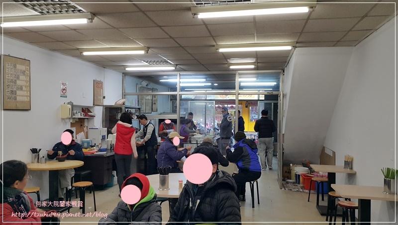 新北泰山四川林牛肉排骨 06.jpg