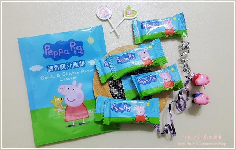 上友佩佩豬餅乾酥脆餅系列 14.jpg