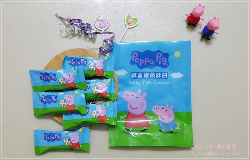 上友佩佩豬餅乾酥脆餅系列 19.jpg