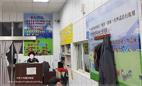 林口大鍋羊羊肉爐吃到飽(原小肥羊) 06.jpg