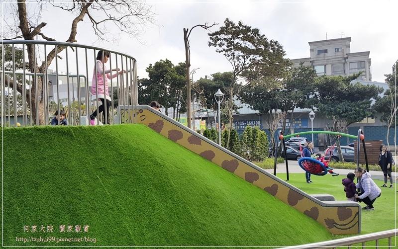 新北林口興林口公園(特色溜滑梯人工草皮沙坑共融公園) 17.jpg
