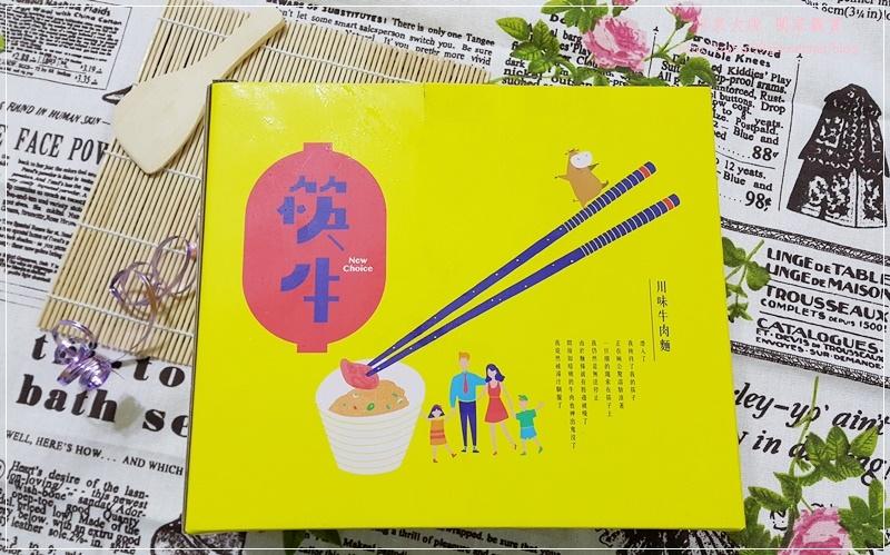 筷牛川味牛肉湯包牛肉麵 01.jpg