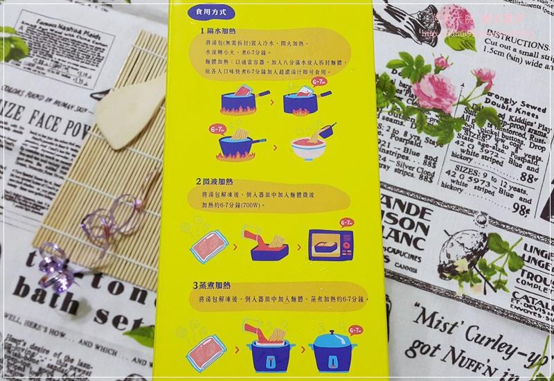 筷牛川味牛肉湯包牛肉麵 04-1.jpg