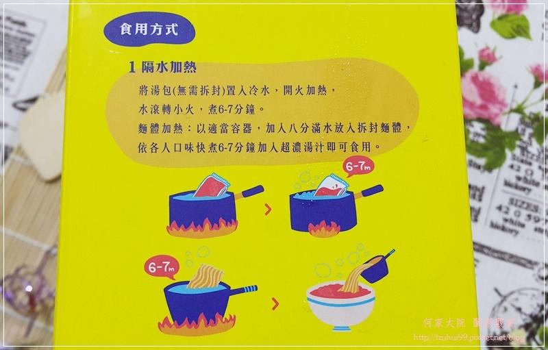 筷牛川味牛肉湯包牛肉麵 04-2.jpg
