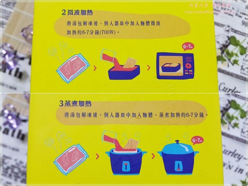 筷牛川味牛肉湯包牛肉麵 04-3.jpg