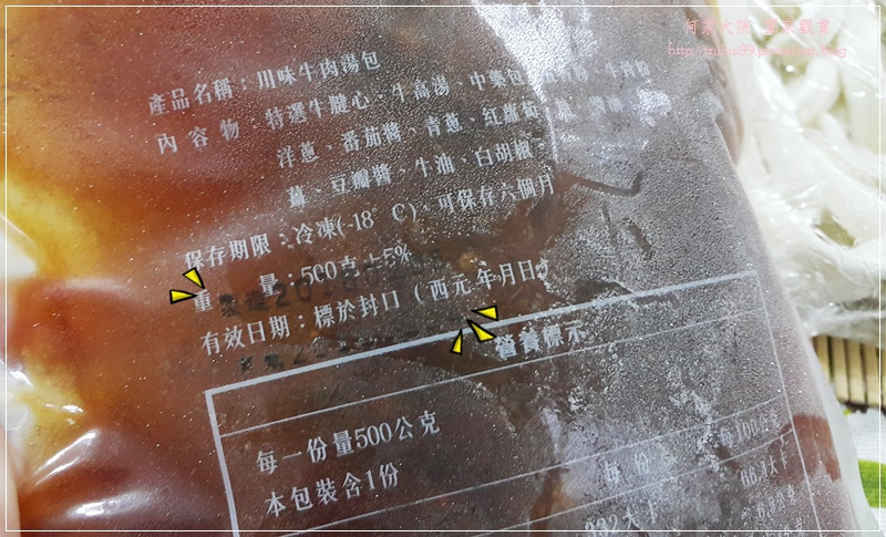 筷牛川味牛肉湯包牛肉麵 07.jpg