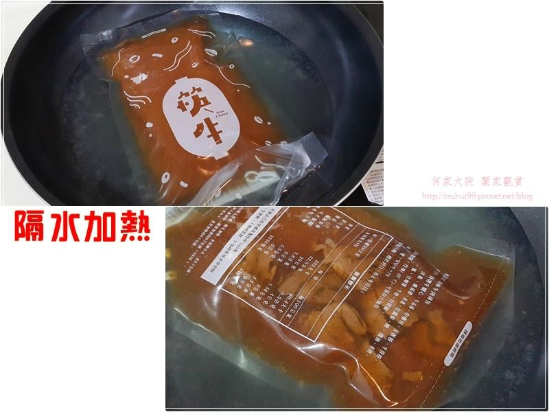 筷牛川味牛肉湯包牛肉麵 13.jpg
