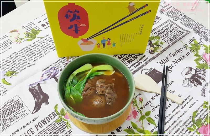筷牛川味牛肉湯包牛肉麵 15.jpg
