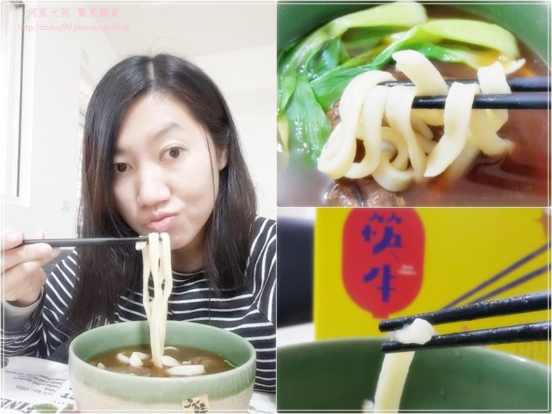 筷牛川味牛肉湯包牛肉麵 19.jpg