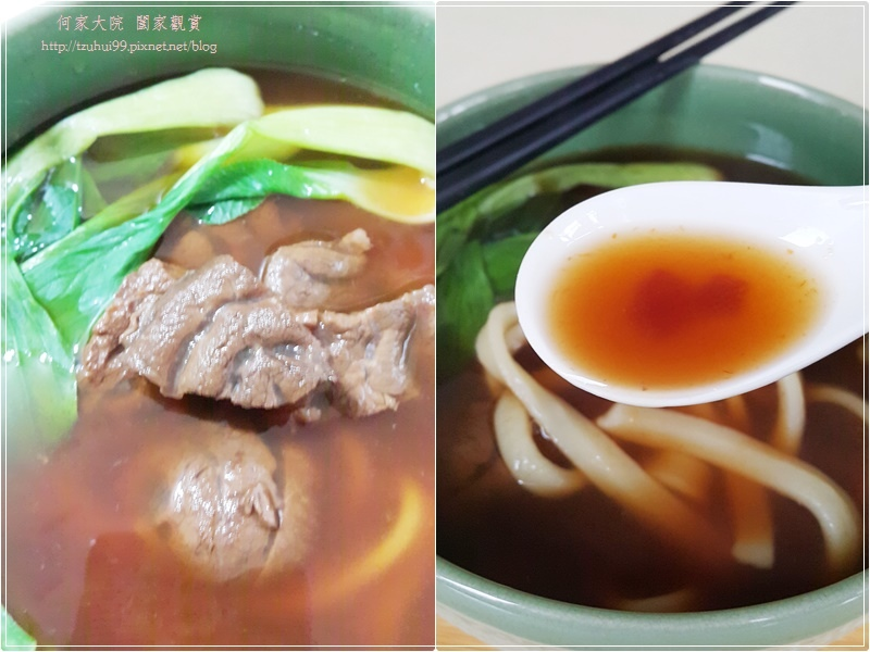 筷牛川味牛肉湯包牛肉麵 20.jpg