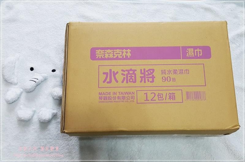 奈森克林水滴將純水柔濕巾 01.jpg