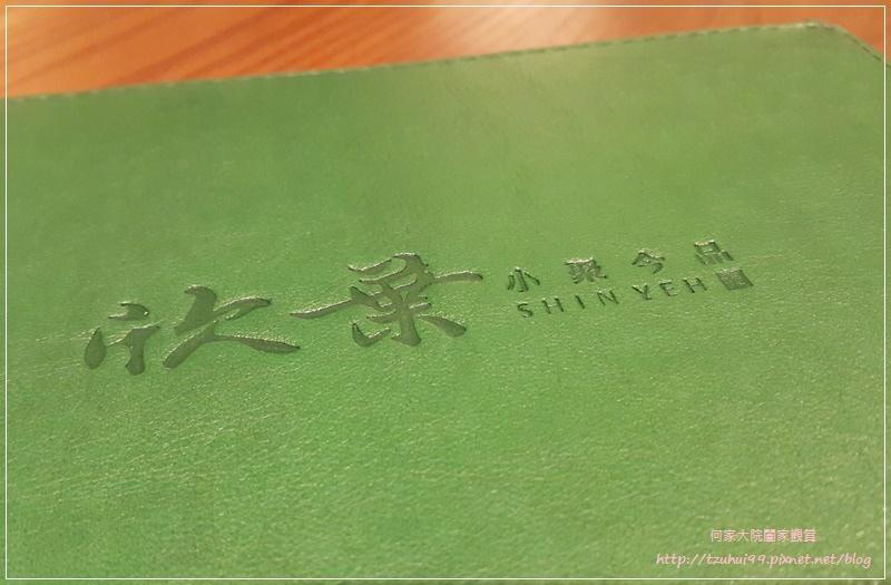 欣葉小聚-今品林口店(台菜餐廳 in 林口三井oulet) 07.jpg