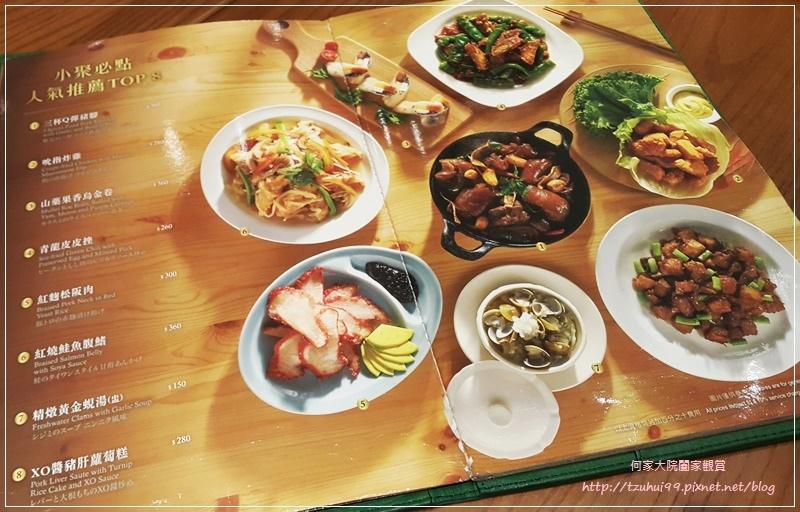 欣葉小聚-今品林口店(台菜餐廳 in 林口三井oulet) 09.jpg