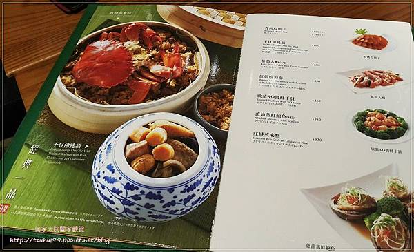 欣葉小聚-今品林口店(台菜餐廳 in 林口三井oulet) 10.jpg