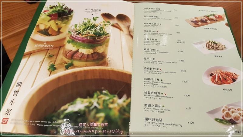 欣葉小聚-今品林口店(台菜餐廳 in 林口三井oulet) 11.jpg