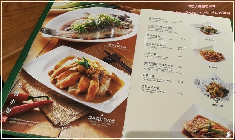 欣葉小聚-今品林口店(台菜餐廳 in 林口三井oulet) 12.jpg