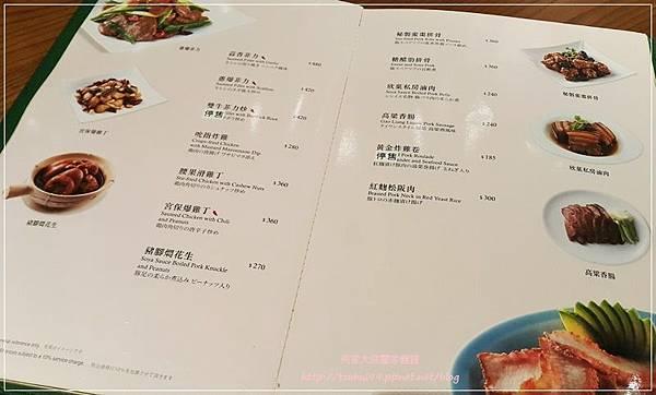 欣葉小聚-今品林口店(台菜餐廳 in 林口三井oulet) 14.jpg