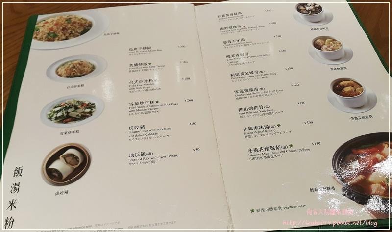 欣葉小聚-今品林口店(台菜餐廳 in 林口三井oulet) 14-1.jpg