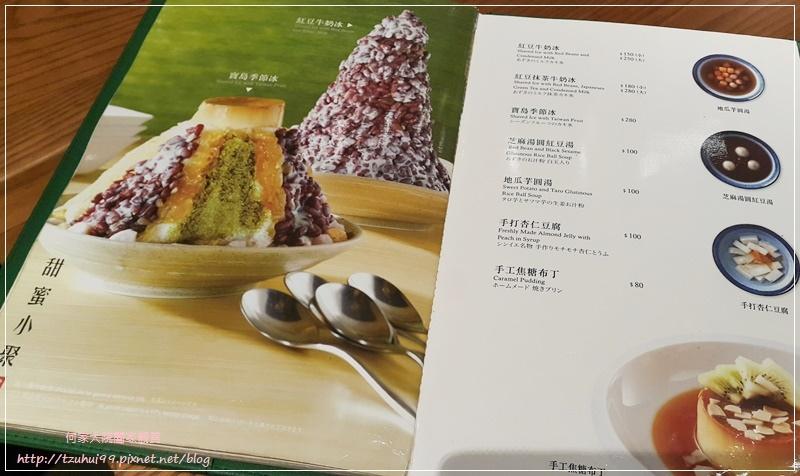 欣葉小聚-今品林口店(台菜餐廳 in 林口三井oulet) 15.jpg