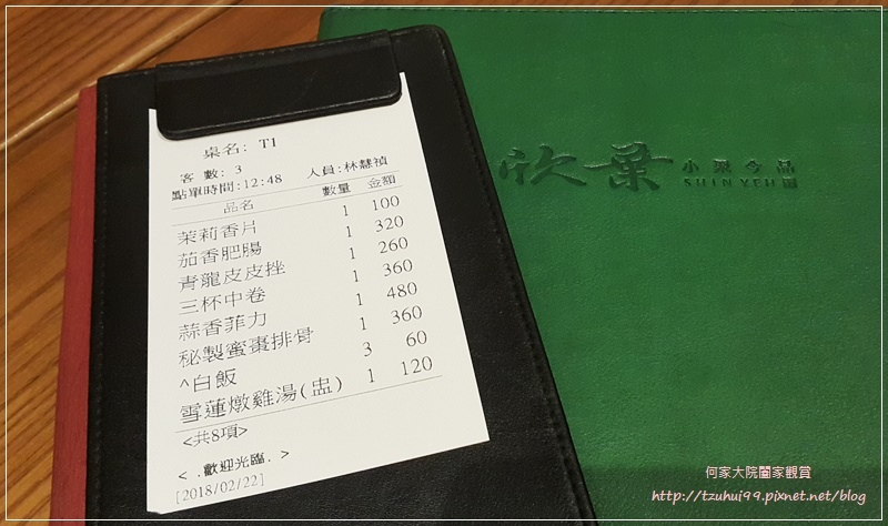 欣葉小聚-今品林口店(台菜餐廳 in 林口三井oulet) 18.jpg