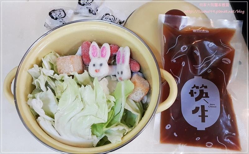 筷牛川味牛肉湯包牛肉麵 21.jpg