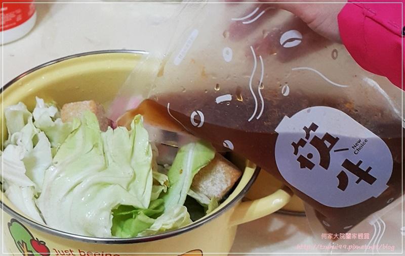筷牛川味牛肉湯包牛肉麵 22.jpg