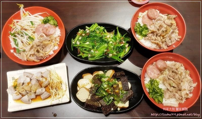 新竹吳家鴨香飯(新北林口店) 07.jpg