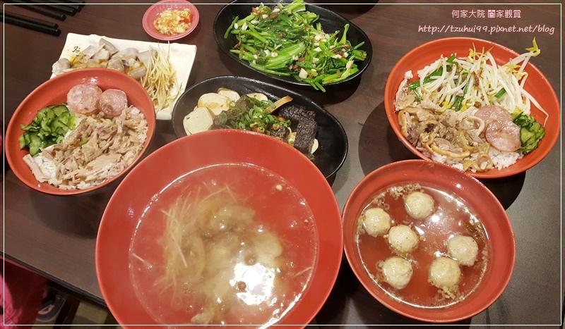 新竹吳家鴨香飯(新北林口店) 08.jpg