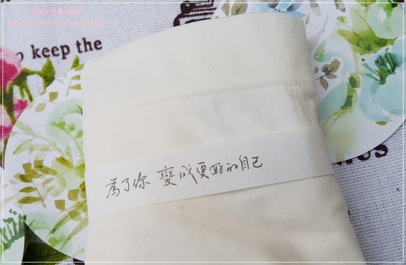 我的花匠女性護理內褲(女性內褲推薦) 15.jpg