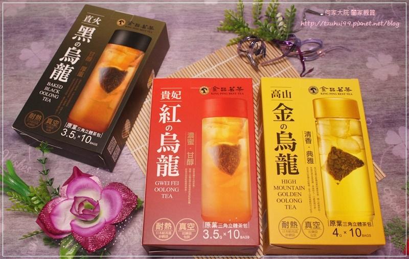金品茗茶原葉烏龍茶茶包 01.JPG