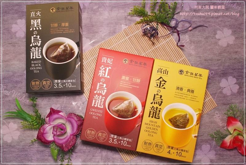 金品茗茶原葉烏龍茶茶包 02.JPG