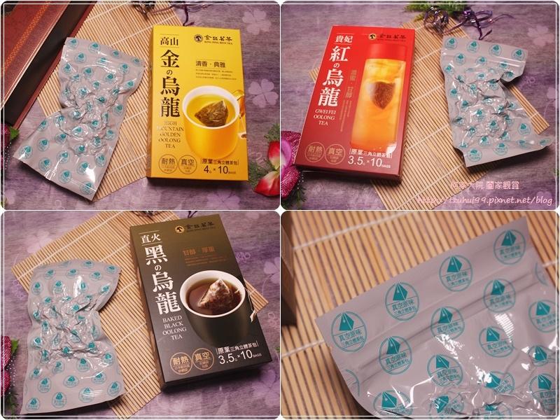 金品茗茶原葉烏龍茶茶包 06.jpg