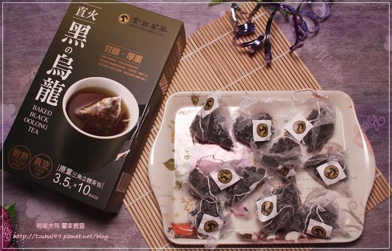 金品茗茶原葉烏龍茶茶包 07.JPG