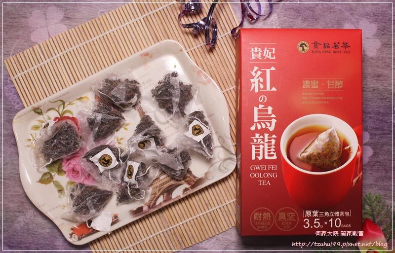 金品茗茶原葉烏龍茶茶包 09.JPG