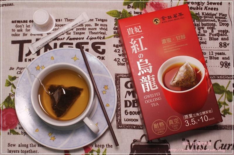 金品茗茶原葉烏龍茶茶包 12.JPG