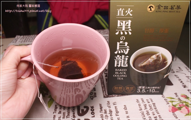 金品茗茶原葉烏龍茶茶包 17.JPG