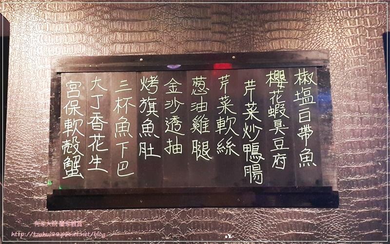 新北林口水中鮮生猛海鮮(快炒熱炒100各式火鍋羊肉爐)駐唱 09.jpg