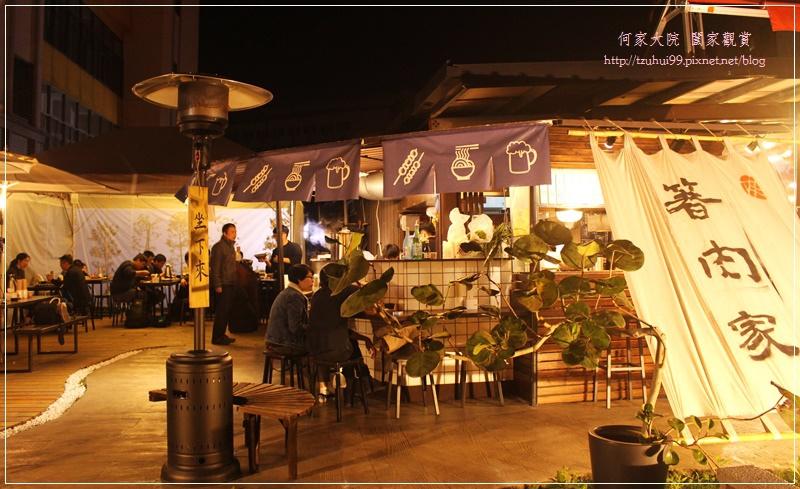 新北板橋深夜食堂箸肉家串燒居酒屋 39.JPG