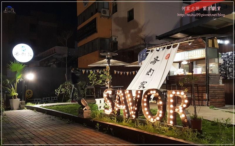 新北板橋深夜食堂箸肉家串燒居酒屋 40.JPG