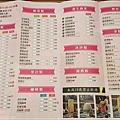 茶自點複合式餐飲(林口民視店) 09.jpg