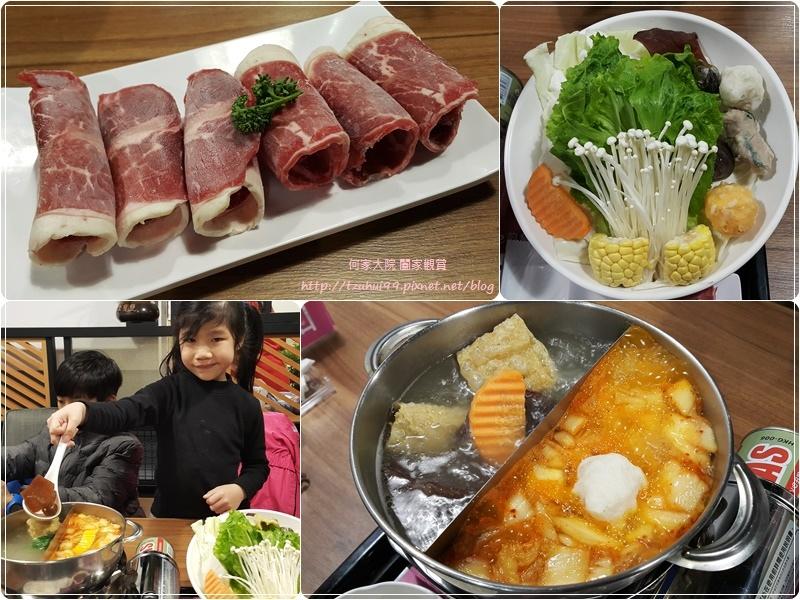 茶自點複合式餐飲(林口民視店) 12.jpg