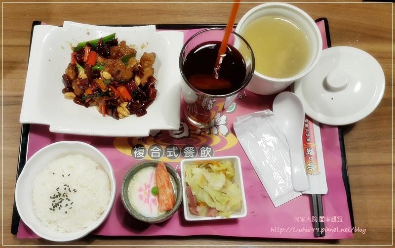茶自點複合式餐飲(林口民視店) 14.jpg