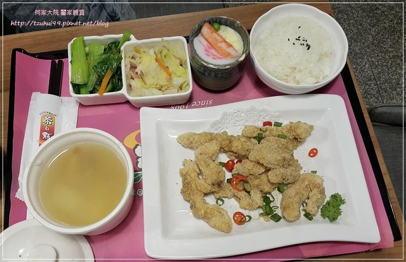 茶自點複合式餐飲(林口民視店) 16.jpg