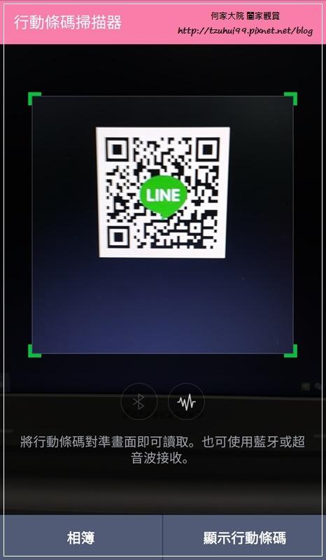 LINE台灣房屋 AI地產機器人 02.jpg