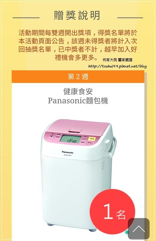 LINE台灣房屋 AI地產機器人 10.jpg