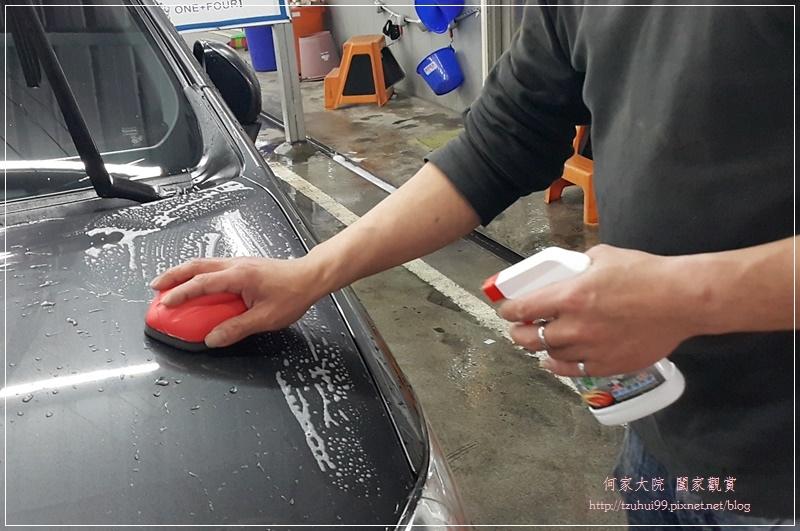 洗車用品推薦~愛車褓母Auto Care 魔黏光滑漆面組(魔潔潤滑液+魔黏的手) 16.jpg