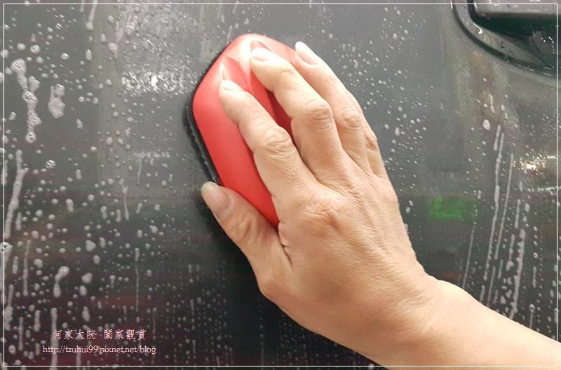 洗車用品推薦~愛車褓母Auto Care 魔黏光滑漆面組(魔潔潤滑液+魔黏的手) 18.jpg