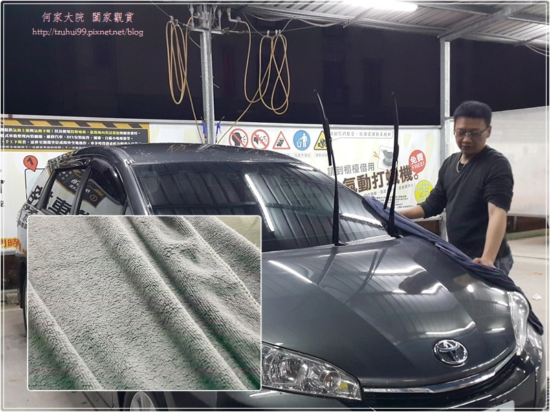 洗車用品推薦~愛車褓母Auto Care 魔黏光滑漆面組(魔潔潤滑液+魔黏的手) 22.jpg