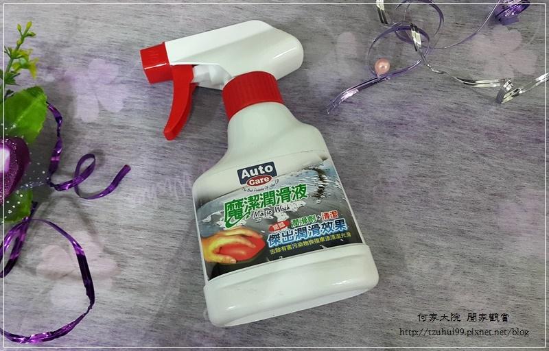 洗車用品推薦~愛車褓母Auto Care 魔黏光滑漆面組(魔潔潤滑液+魔黏的手) 25