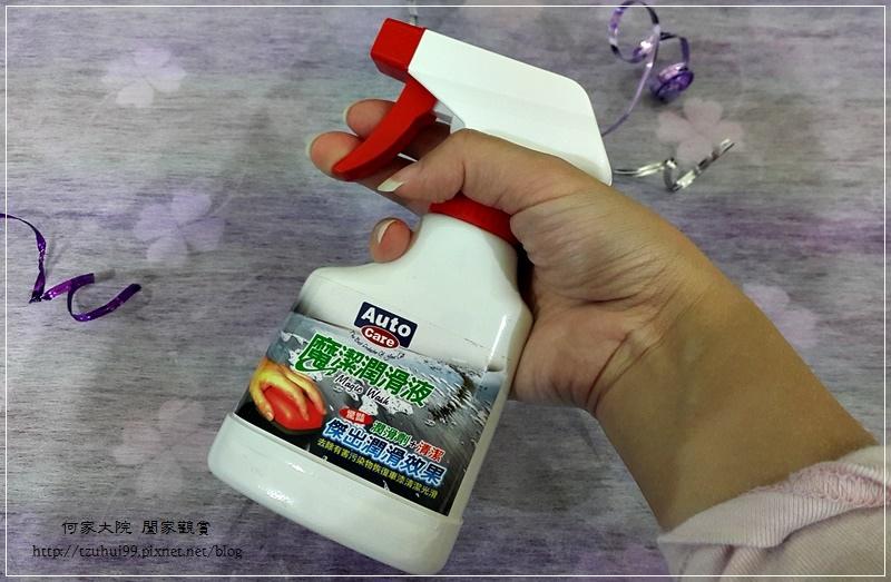 洗車用品推薦~愛車褓母Auto Care 魔黏光滑漆面組(魔潔潤滑液+魔黏的手) 27